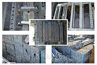 Прайсы на строительные работы киев