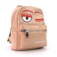 Рюкзак Valenciy val-656-42pud цвета пудры маленький молодежный трендовый модный стиль