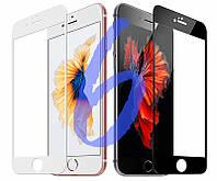 Защитное 3D стекло для Apple iPhone 6/6s