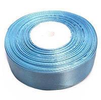Лента атласная голубая 2.5см