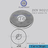 Шайба увеличенная 16*50 мм DIN 9021 оцинкованная