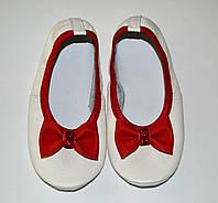 Чешки кожаные (от производителя)