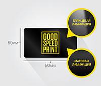 Визитка 90х50 мм с ламинацией, со скруглением от 500 шт.