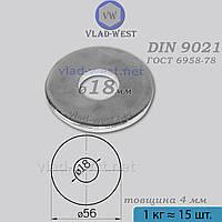 Шайба увеличенная 18*56 мм DIN 9021 оцинкованная