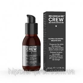 Масло для бритья American Crew Ultra Gliding Shave Oil 50 ml