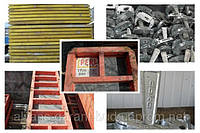 Расценки на бетонные работы прайс лист
