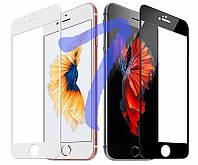 Защитное 3D стекло для Apple iPhone 7