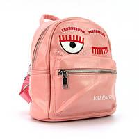 Рюкзак маленький розовый Valensiy 656 женский модный мини на молнии с глазами, фото 1