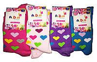 Носки детские для девочек. размеры 7-8 лет