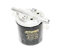 Фильтр тонкой очистки (паровой фазы) с отстойником Atiker
