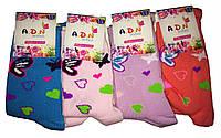 Носки детские для девочек. размеры 9-10 лет