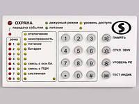 Светодиодная клавиатура Линд-9