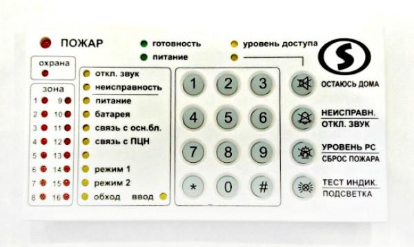 Светодиодная клавиатура на 16 зон Линд-9М2