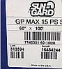 Тонировочная пленка Sungard GP MAX 15 %