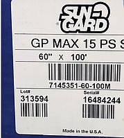 Тонировочная пленка Sungard GP MAX 15 %, фото 1