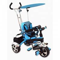 Детский велосипед трехколесный Alexis-Babymix UR-DY-GR01A-(blue), с родительской ручкой