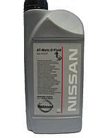 Nissan AT-Matic D Fluid 1L оригинальное трансмиссионное масло 1л