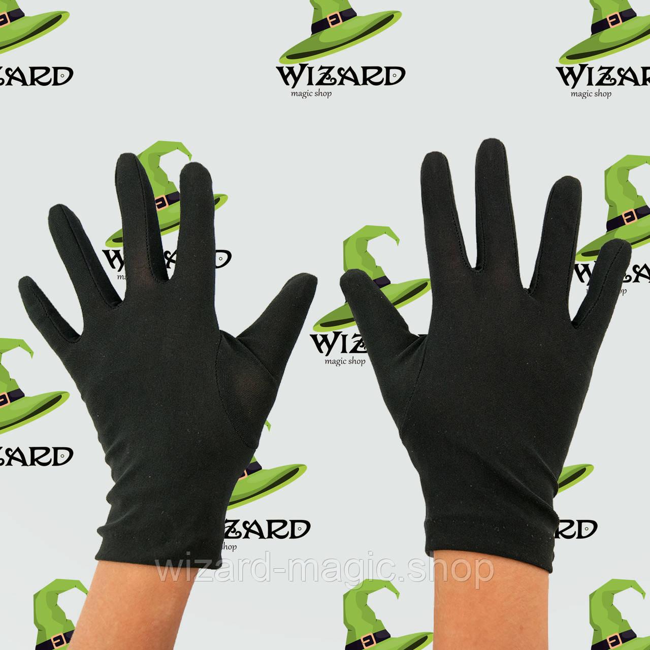 Перчатки Фокусника черные
