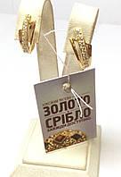 Серёжки с камнями, золото 585 пробы, вес 3.41 грамм.