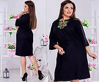 Женское платье-туника    (52-60)