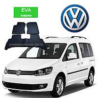 Автоковрики EVA для Volkswagen Caddy