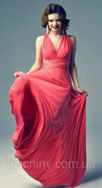 Вечернее Платье-трансформер розовый коралл 15 в 1