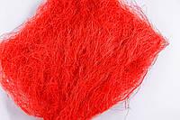 Сизаль красный, 42 гр