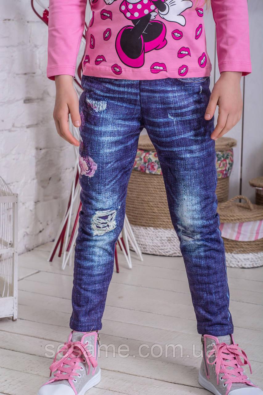 Лосины детские джинс цветы