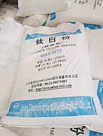 Барвник Двоокис титану харч. (Краситель диоксид титана пищевой) anataz Е171 00, порошок, місце