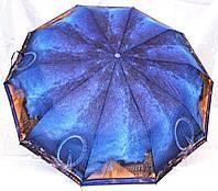 Женские зонты складные Полуавтомат (6 цветов)