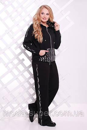 Женский спортивный костюм с пайетками рр 54-62, фото 2