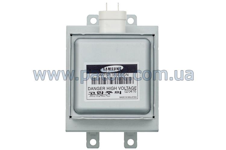 Магнетрон для микроволновой печи Samsung OM75P(31)