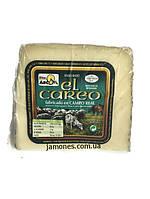 Полуведержанный сыр  из смешанного молока