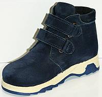 Ботинки зимние из натурального нубука с подкладкой из натуральной шерсти