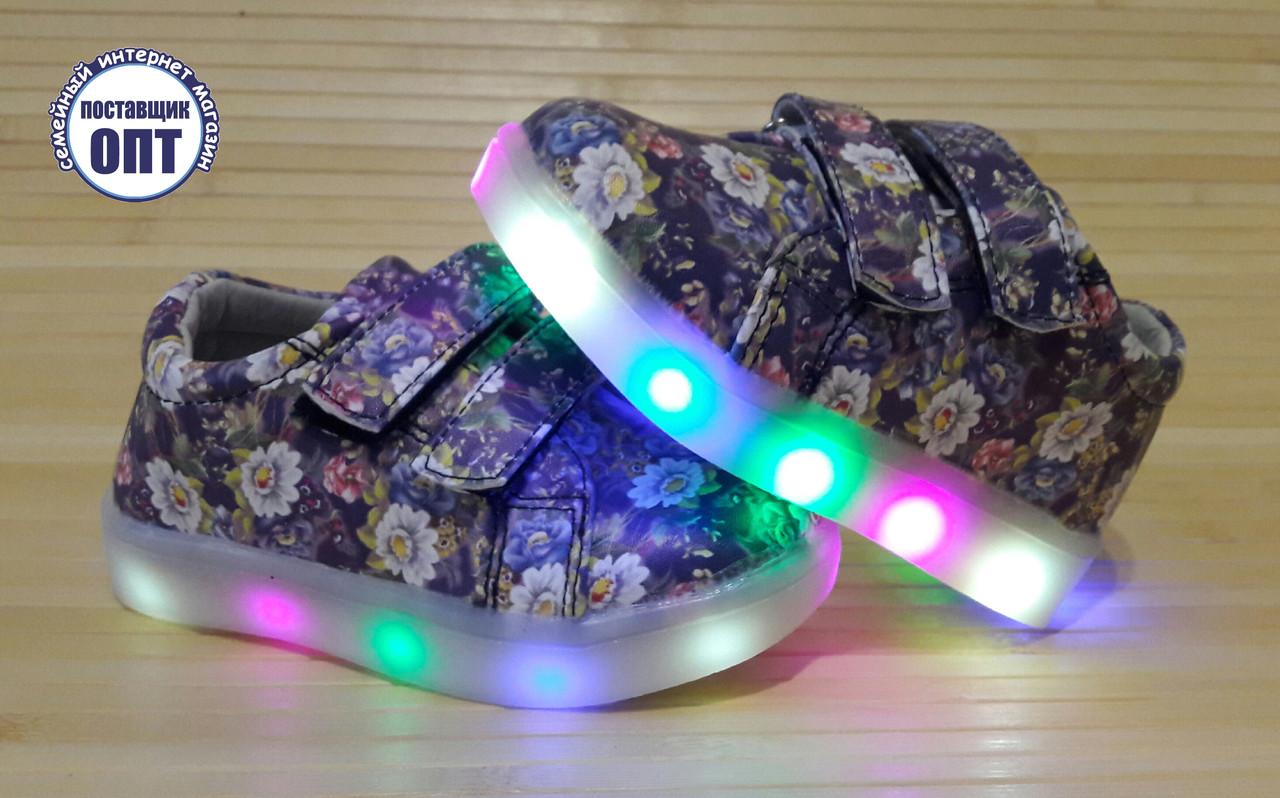 Кроссовки для девочки со светящейся подошвой 22, 25