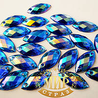 Пришивные акриловые стразы, форма Лодочка, цвет Sapphire АВ 7х15мм, цена за 1шт