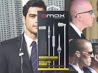Наушники для охраны Amax Security с силиконовым проводом на 2 наушника