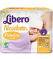 Подгузники Libero Newborn 0 Premature (0-2,5 кг) 24 шт