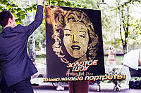 Шоу на весілля артист України золотий пил портрет золотом, фото 1