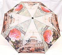 Женские зонты Полуавтомат (3 цвета)