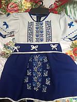 Детское вышитое платье 58-364