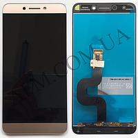 Дисплей (LCD) LeTV X620 Le2 с сенсором золотистый