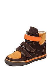 Ботинки весенне-осенние для мальчиков коричневые нубуковые (0391)