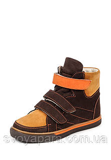 Ботинки детские коричневого с жёлтым цвета из натурального нубука на байке весенне осенние