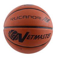 Баскетбольные мяч Rucanor  Netmaster  27366 №7