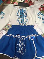 Вышитой костюм для девочки 58-361