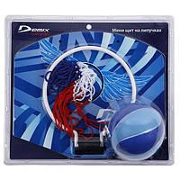 Баскетбольный щит  набор б\б Demix (щит и мяч)