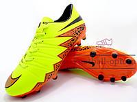 Бутсы (копы) Nike Hypervenom Phatal (0256)