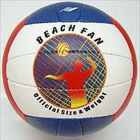 Волейбольный мяч  Rucanor BEACH FAN 26103-016
