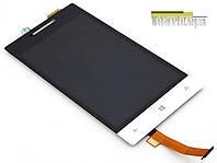 Оригінальний екранний модуль сенсор + дисплей LCD в зборі для HTC A620e Windows Phone 8Sбілого кольору